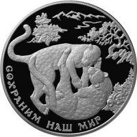 Реверс монеты «Переднеазиатский леопард»