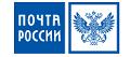 Почта России (КиберДеньги) - лого