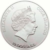 Реверс монеты «Нано-Земля»